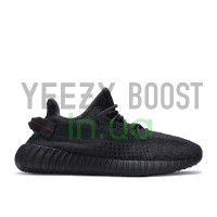 https://yeezyboost.in.ua/image/cache/catalog/yezzy350/black_reflective/krossovki_adidas_yeezy_boost_350_v2_black_reflective_fu9007_3-200x200-product_list.jpg