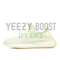 Yeezy Boost 350 V2 Butter F36980