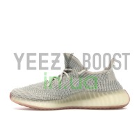 Yeezy Boost 350 V2 Citrin (Non-Reflective) FW3042