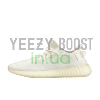 CP9366 Yeezy Boost 350 V2 Cream