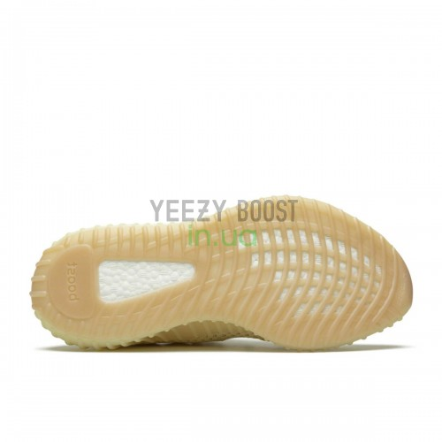 Yeezy Boost 350 V2 Linen FY5158