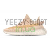 Yeezy Boost 350 V2 Mono Clay