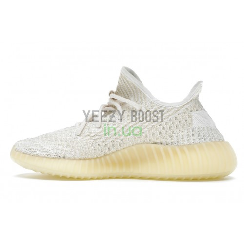 Yeezy Boost 350 V2 Natural FZ5246