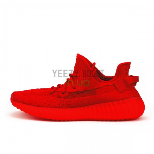 Yeezy Boost 350 V2 Red