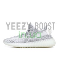 Yeezy Boost 350 V2 Static EF2905