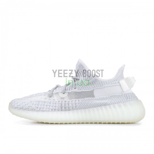 EF2367 Yeezy Static Reflective Boost 350 V2