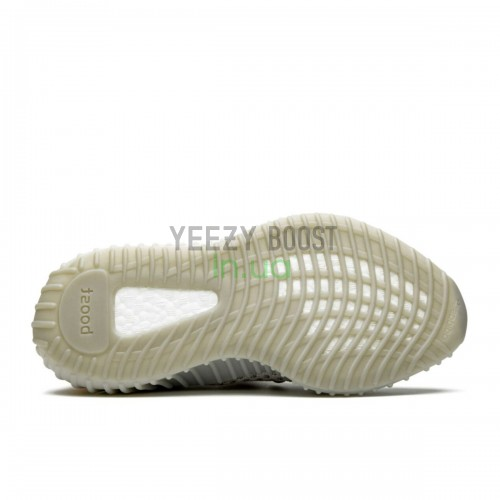 Yeezy Boost 350 V2 Tail Light FX9017