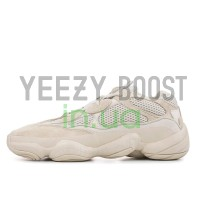 DB2908 Yeezy 500 Blush
