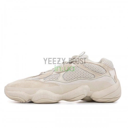Yeezy Boost 500 Blush DB2908