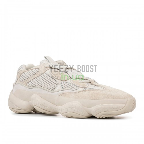 Yeezy Boost 500 Blush DB2908