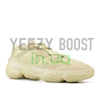 https://yeezyboost.in.ua/image/cache/catalog/yezzy500/super_moon_yellow/krossovki_adidas_yeezy_boost_500_super_moon_yellow_db2966_2-200x200-product_list.jpg