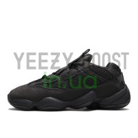 Yeezy Boost 500 Utility Black F36640